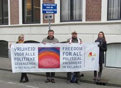 Акция солидарности прошла в Нидерландах