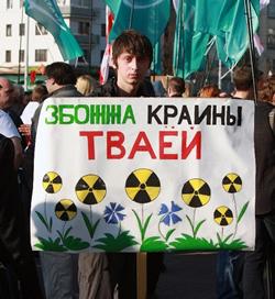 Справаздача па назіраньні за Чарнобыльскім шляхам