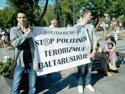 Жителям Вильнюса напомнили о диктатуре в Беларуси