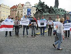 Прага: Долой диктатуру Лукашенко!
