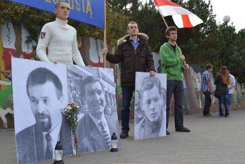 Акция солидарности прошла 16 сентября в Варшаве