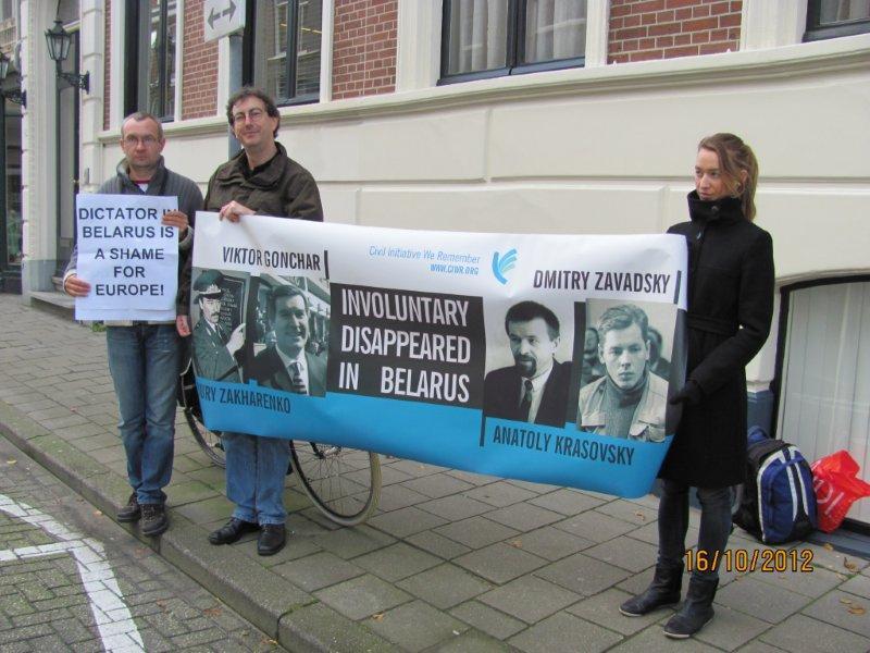 День солидарности пройдет в Гааге
