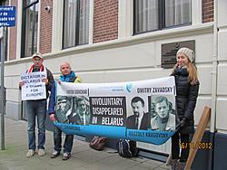 16 декабря в Гааге пройдет акция солидарности