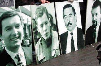 По мнению Гарри Погоняйло, дела исчезнувших могут быть закрыты за истечением срока давности