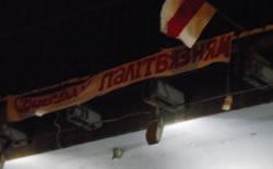 У Віцебску патрабавалі вызвалення палітвязняў