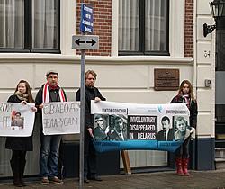 Акция солидарности пройдет в Гааге 16 января