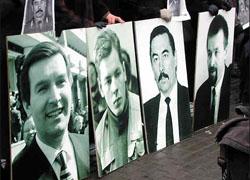 ОГП готовит обращение в Генпрокуратуру по делу исчезнувших политиков