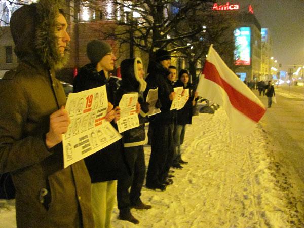 День солидарности с Беларусью в Познани
