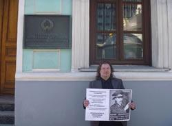 В Москве прошла акция памяти генерала Юрия Захаренко