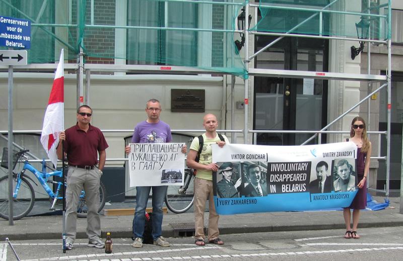 Акция солидарности прошла в Гааге