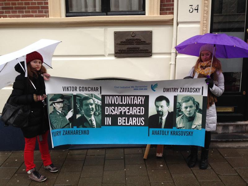 Акция солидарности с белорусами пройдет 16 апреля в Гааге