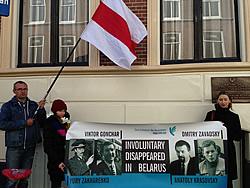 Акция памяти насильственно исчезнувших белорусов прошла в Гааге