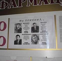 Портреты пропавших лидеров оппозиции на улицах Гродно