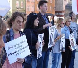 Акция памяти прошла в Варшаве