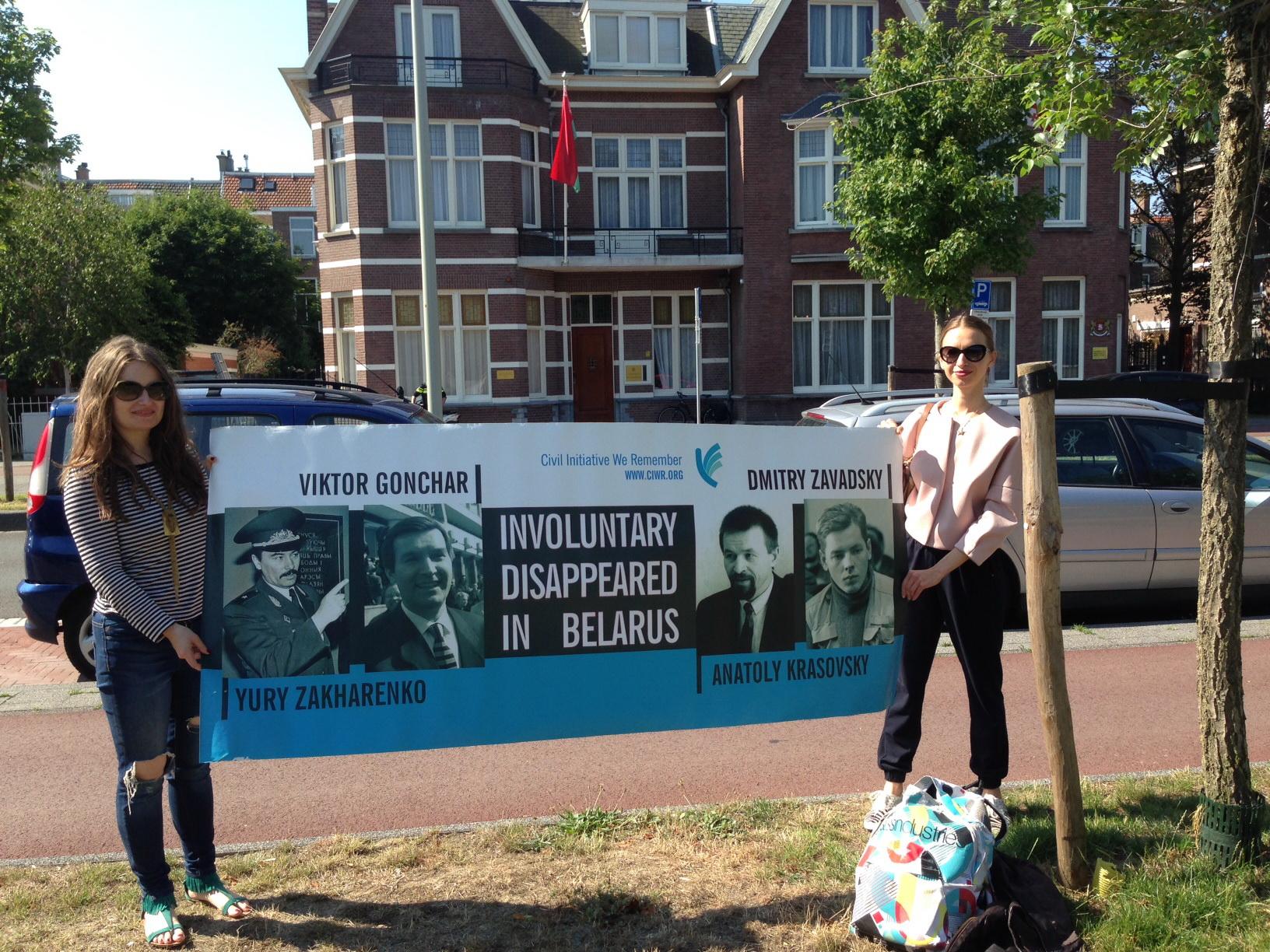 Акция солидарности с семьями исчезнувших белорусов прошла сегодня в Гааге