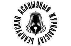 """Заява ГА """"БАЖ"""" да 15-й гадавіны знікнення журналіста Дзмітрыя Завадскага"""