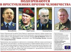 ЕС приостановил санкции против белорусских чиновников. Кроме тех, кто причастен к насильственным исчезновениям